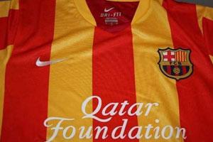 barcelona kit for 2013 season